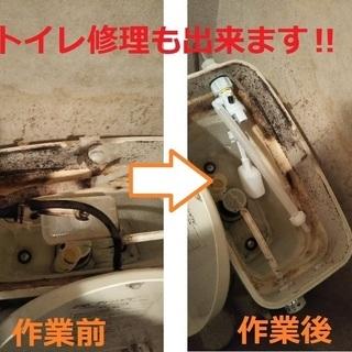 ★埼玉県加須市 対応★水漏れ、つまり、トイレ故障、蛇口水漏れ、高...