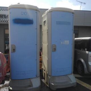 仮設トイレ 簡易トイレ 現場用トイレ イベント 建設現場 移動トイレ