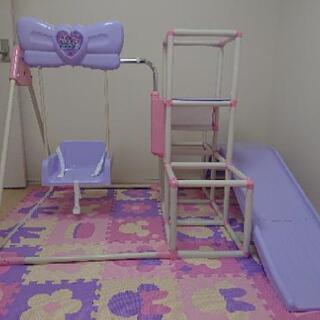 【美品】折りたたみロングスロープ キッズパーク 室内ジム