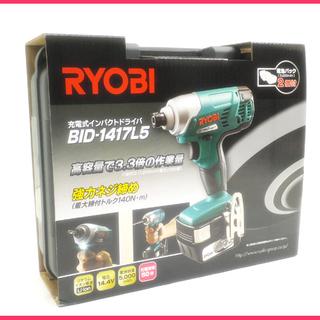 [N0214A] 新品 RYOBI リョービ 充電式インパクトド...