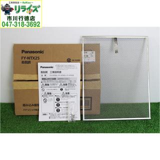 Panasonic/パナソニック FY-NTX25 着脱網(防虫...