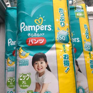 【未開封パンパース】XLビッグサイズ