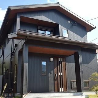 皇徳寺南くらら台 未入居戸建 モデルハウスお譲りします