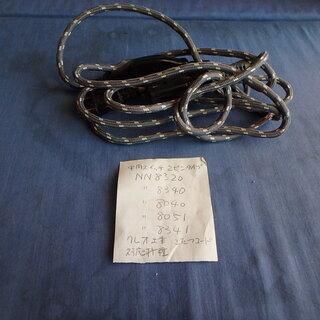 クレオ工業 こたつ用電源コード をお譲りします。