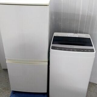 配達設置🚚 生活家電セット 冷蔵庫 どっちでもドア 洗濯機 一人...
