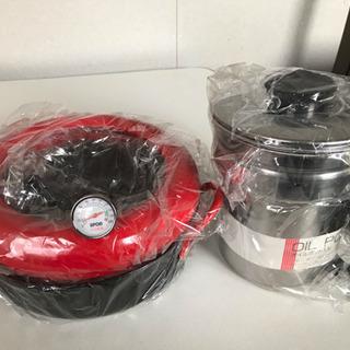 天ぷら鍋&オイルポットセット
