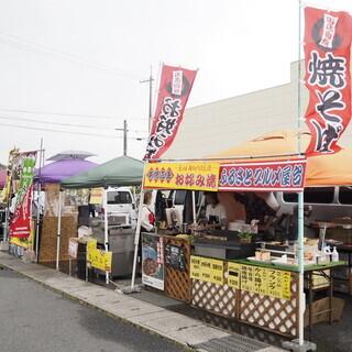 【 第4回 】5月「コスパまつり」出店者募集!