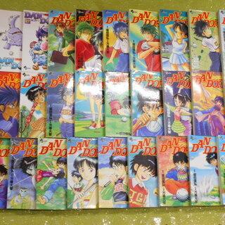 ⛳ダンドー⛳ DAN DOH!! 全29巻セット。