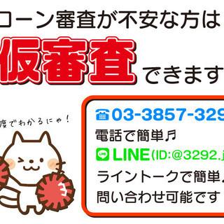 月々のお支払い2万円台!