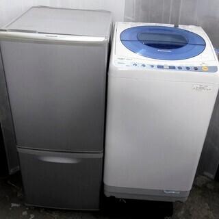 配達設置🚚 家電セット 冷蔵庫 洗濯機 一人暮らしに 生活家電