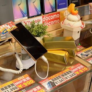 【給与モデル32.5万円】ノルマなし! 大手携帯キャリア受付スタ...