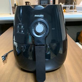PHILIPS ノンフライヤー HD9220