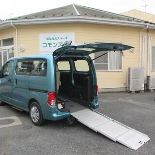 福祉有償運送のドライバー(福祉車両での利用者の送迎)、およびコー...