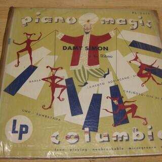 104【10in.LPレコード】PIANO MAGIC VolumeⅡ