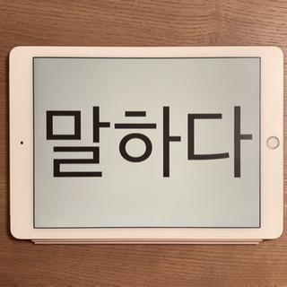 韓国語 ハングル マンツーマン 町田 (zoomレッスン可…