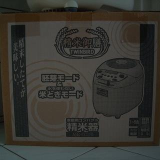 家庭用マイコン制御コンパクト精米機5合用