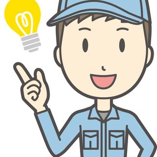 【現在積極採用中!】金属部品のバリ取りや簡単軽作業!(A-…