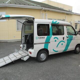 福祉有償運送のドライバー