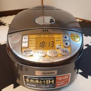『引き取り先決まりました』ZOJIRUSHI 炊飯器 5.…