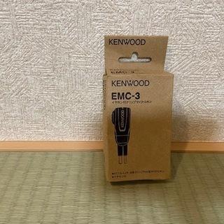 ★値下げしました★☆新品未使用☆JVCケンウッド/KENW…
