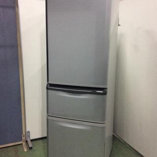 オススメ自動製氷付き★3ドア冷蔵庫★三菱★2010年製★近隣送料...