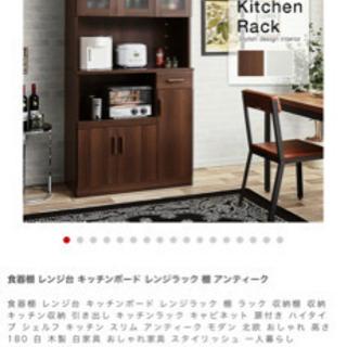 食器棚 レンジ台 キッチンボード レンジラック 棚 アンティーク