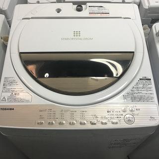 【送料無料・設置無料サービス有り】洗濯機 2017年製 TOSH...