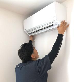 エアコン取付、取り外し移設承ります