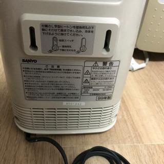サンヨー 電気温風機 - 名古屋市
