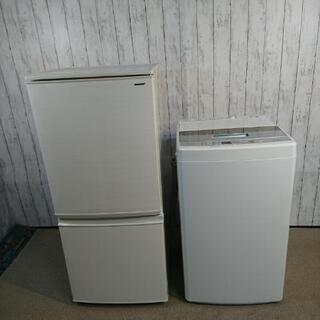 配送設置無料‼️ 新生活応援‼️高年式冷蔵庫、洗濯機2点セ…