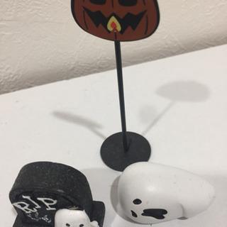 ハロウィン 置物セット