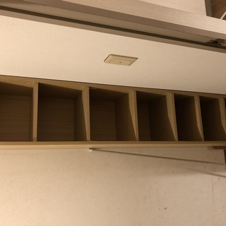無料 細長い本棚 幅33cm 奥行30cm 高さ178cm