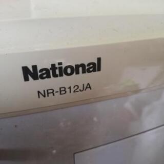 ナショナル 冷蔵庫 nr-b12ja
