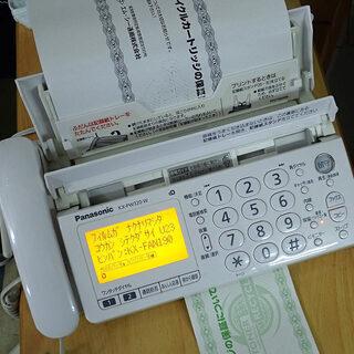 札幌市 パナソニック ファクシミリ FAX KX-PW32…
