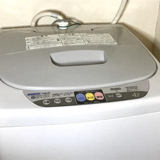 【無料】HITACHI 日立 全自動洗濯機 2001年製