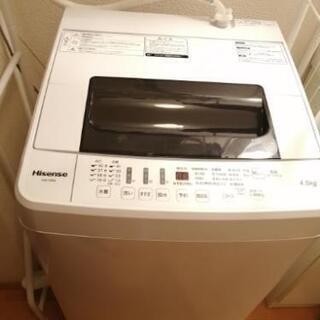 洗濯機 4.5キロ