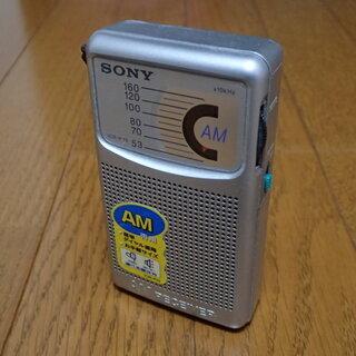 ラジオ ポケットラジオ ソニー製 SONY AM専用 ICR-P...
