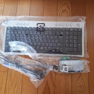 新品キーボードとマウスのセット