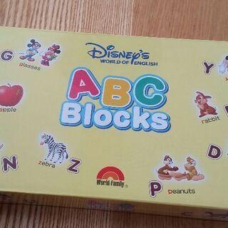 ABCブロック ディズニー英語システム