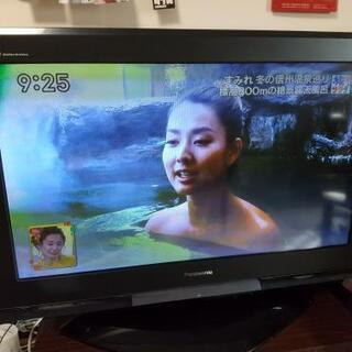 パナソニックVIERA37インチ大型プラズマテレビ