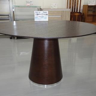 円錐ダイニングテーブル(木製)(R201-10)