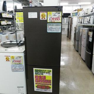 【6ヶ月保証付】美品 参考定価 ¥62,220 2017年製 S...