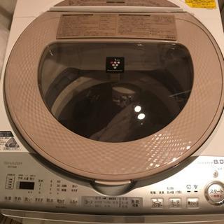 縦型洗濯機 シャープ8kg