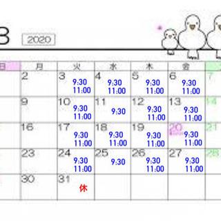 🌸ホットヨガ教室YUJ🌸2月3月スケジュール🌸