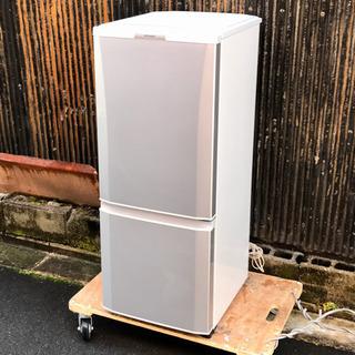 三菱電機 2ドア冷蔵庫 MR-P15S-S
