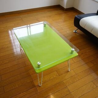 みどりの折り畳みローテーブル