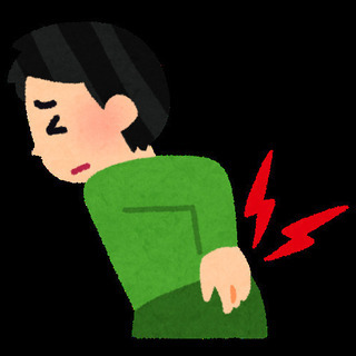 〜腰部脊柱管狭窄症〜