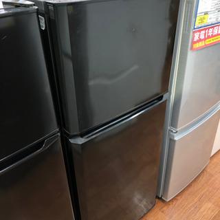 一人暮らしにピッタリ♪冷蔵庫おすすめです!