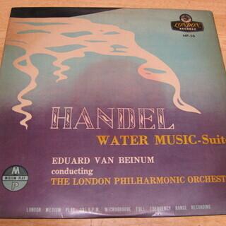 117【10in.LPレコード】ヘンデル「水上の音楽」