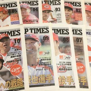 広島東洋カープ☆CARP TIMES☆中国新聞